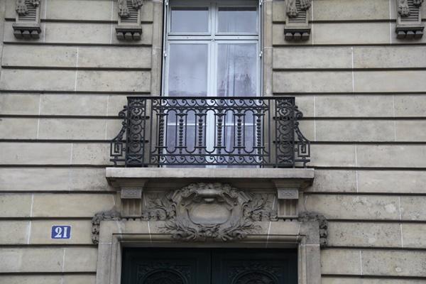 Balkon demirleri